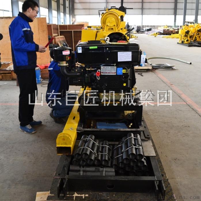 HZ-200YY液压钻机(柴油机动力)4.jpg