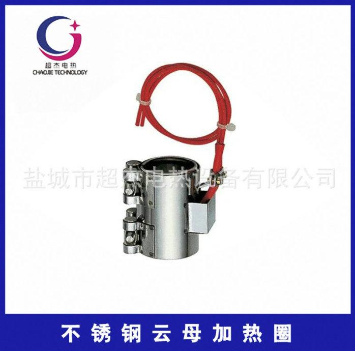 造粒擠出注塑機不鏽鋼陶瓷高溫電加熱圈95051022
