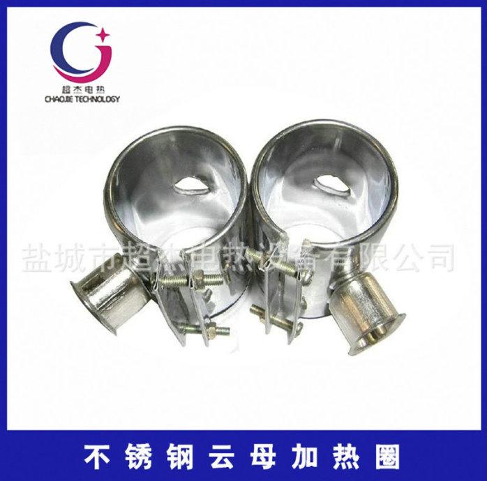 造粒擠出注塑機不鏽鋼陶瓷高溫電加熱圈95050992