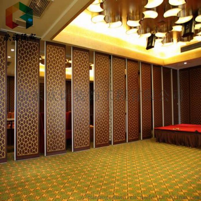 蚌埠酒店活動隔斷牆客廳餐廳移動屏風808012102