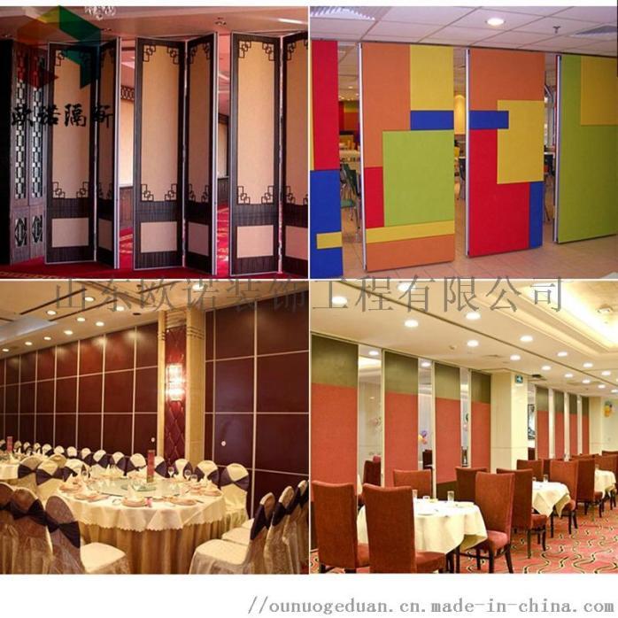 蚌埠酒店活動隔斷牆客廳餐廳移動屏風808012092