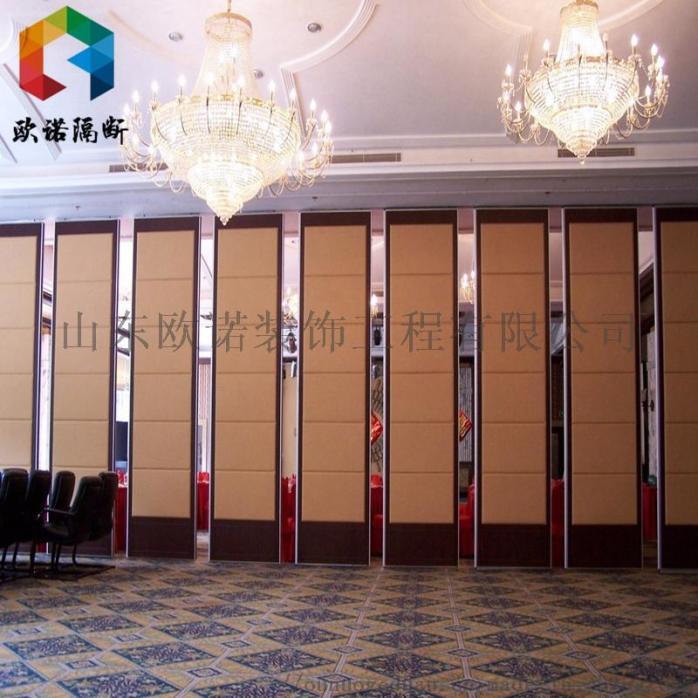 蚌埠酒店活動隔斷牆客廳餐廳移動屏風808012082