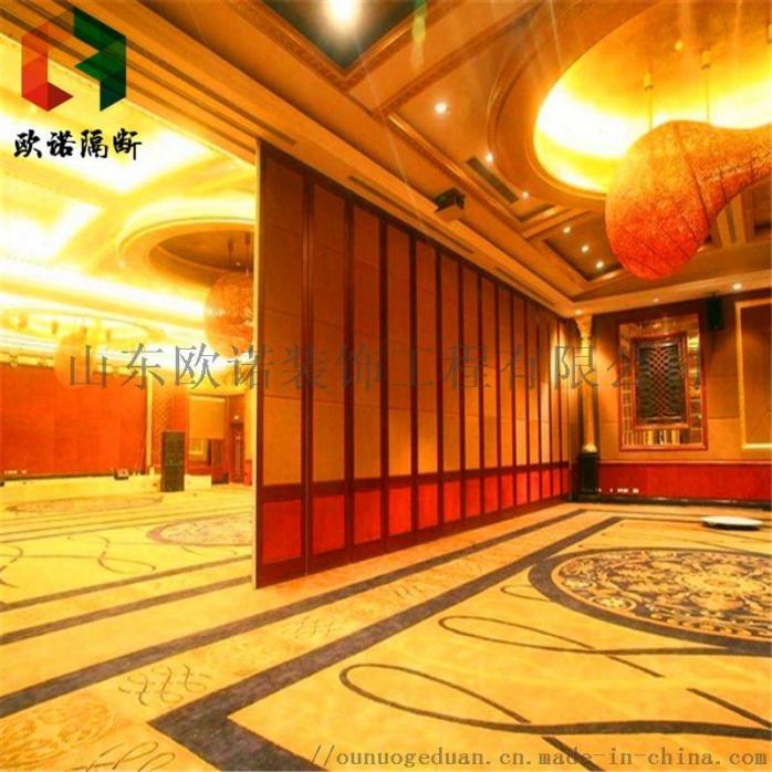 蚌埠酒店活動隔斷牆客廳餐廳移動屏風808012072