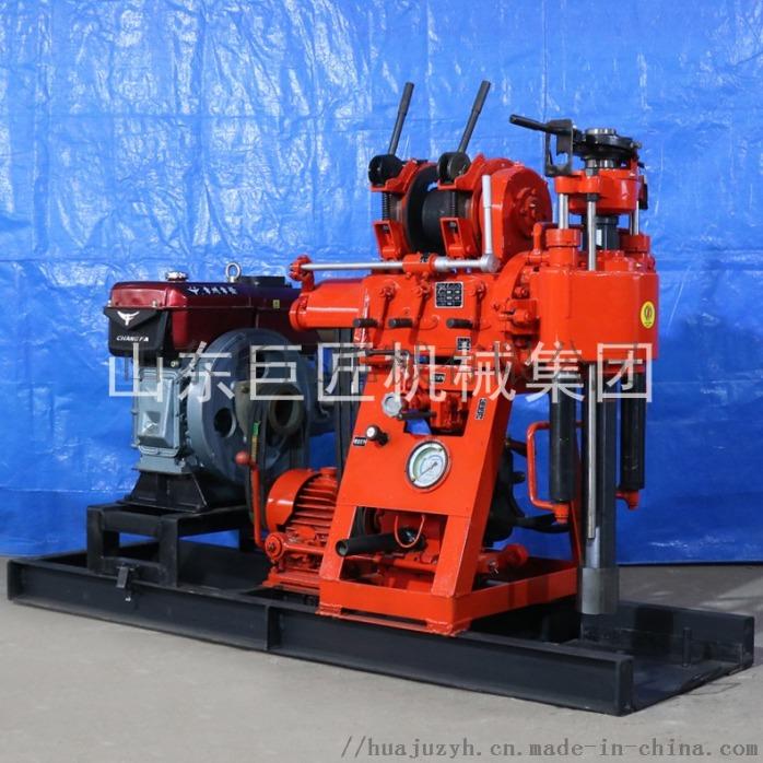 XY-150常规款液压钻机3.JPG