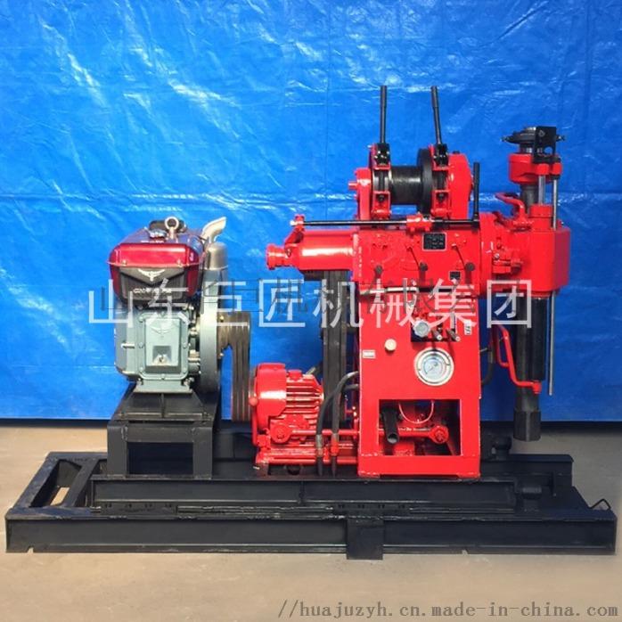 XY-150移机款液压钻机2.jpg