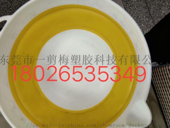 产品14.jpg