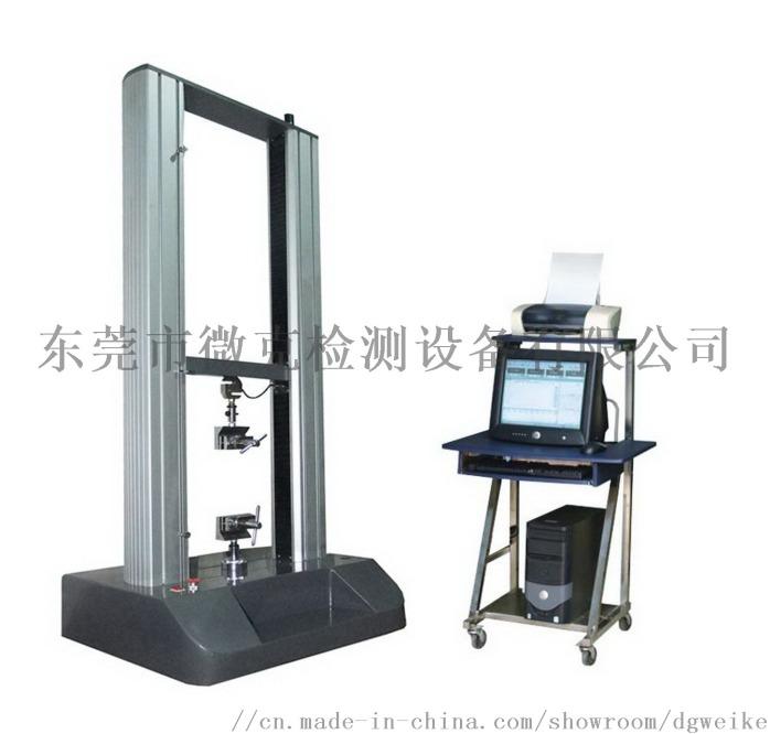 电脑伺服材料试验机拉压力测试80680792