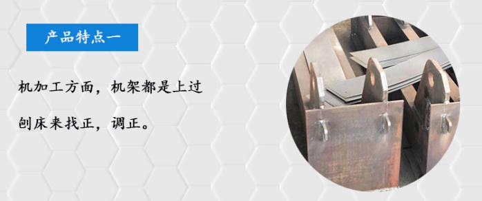 江蘇供應20噸焊接滾輪架30噸圓筒體滾輪支撐架91914822