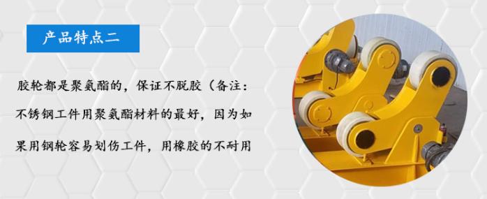 江苏供应20吨焊接滚轮架30吨圆筒体滚轮支撑架91914872