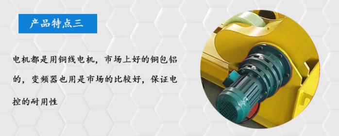江苏供应20吨焊接滚轮架30吨圆筒体滚轮支撑架91914892