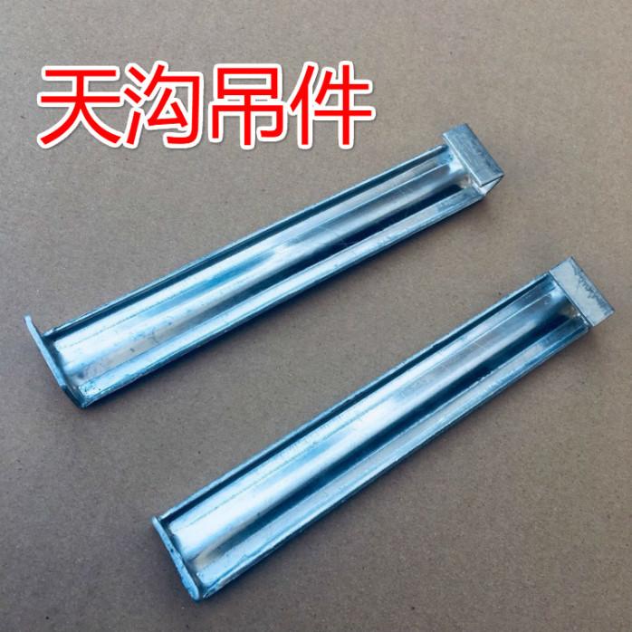 南京K型铝合金雨水槽落水管质量保证65072492