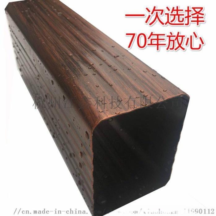铝合金方形落水管别墅专用搞腐蚀770009862