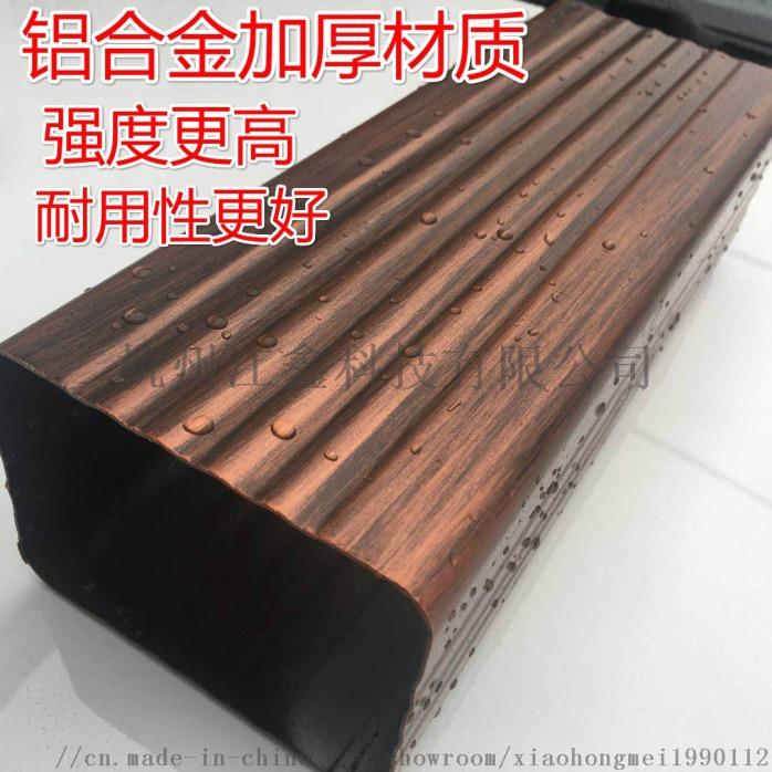 铝合金方形落水管别墅专用搞腐蚀770009872