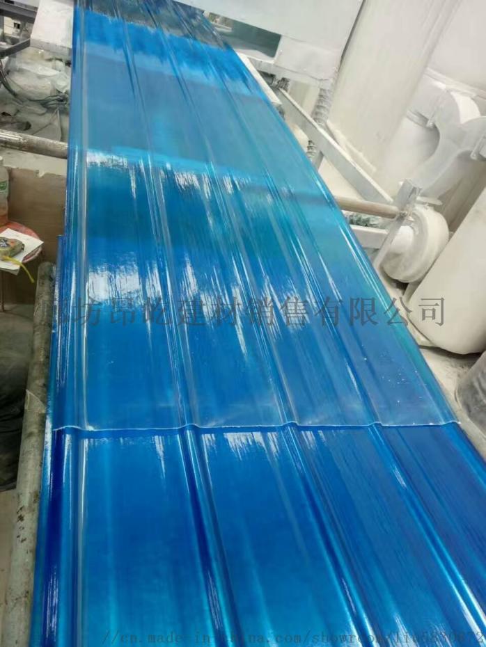 採光板透明板採光帶玻璃鋼亮瓦FRP陽光瓦82637532