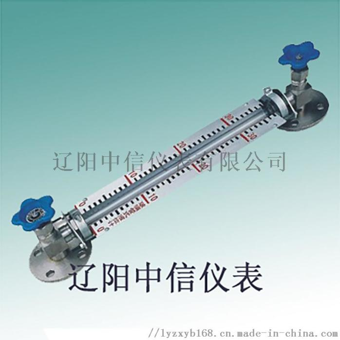 UG-1、HG5型玻璃管液位计.jpg