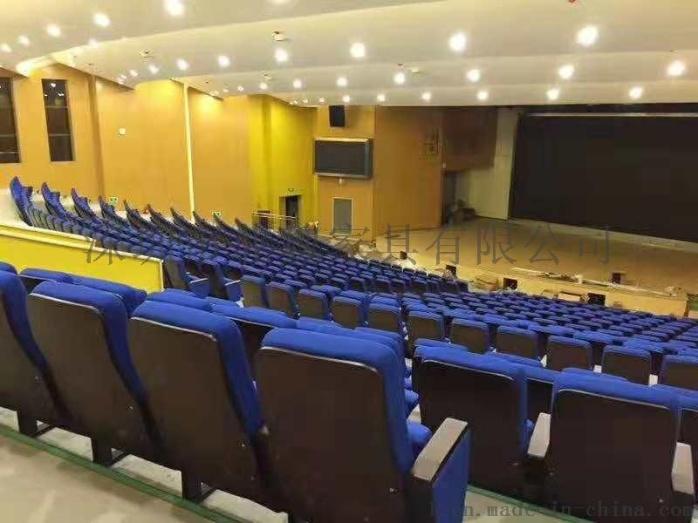 礼堂椅生产厂家、礼堂椅厂家图片、广东礼堂椅批发95234015