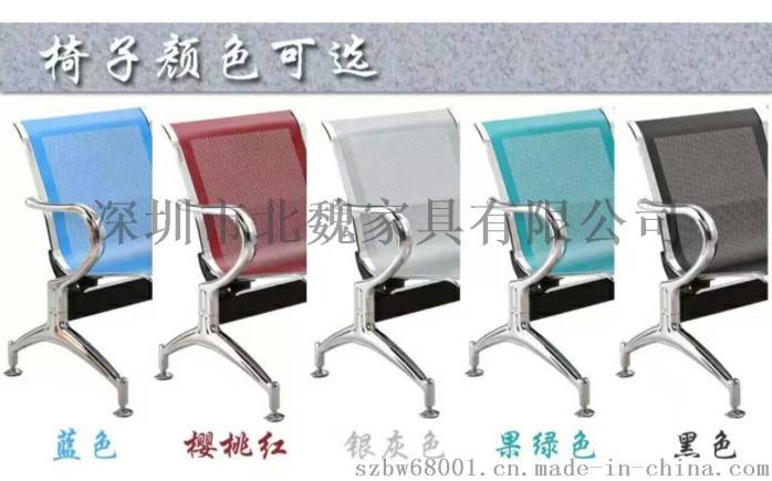 三人位排椅、三人位不鏽鋼排椅、銀行用三人鋼架排椅、3人位排椅廠家直銷、不鏽鋼三人排椅集散地729224115