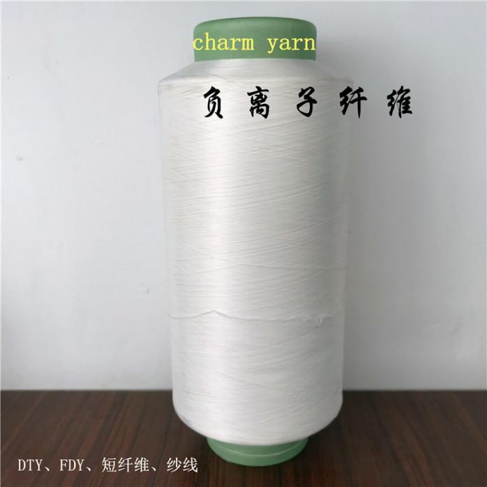 负离子丝、负离子短纤维、可以释放负离子的纤维809631405