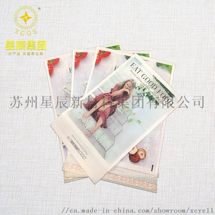 AC6946BA110810D31522595CB56DDFEB_副本.jpg