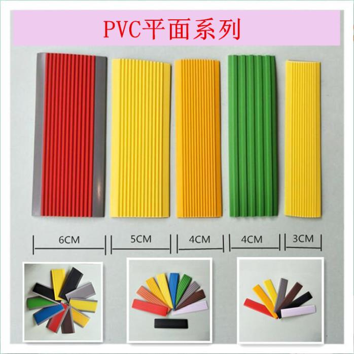 平面PVC系列.jpg