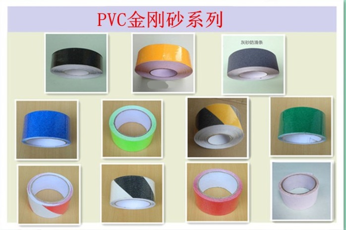 金刚砂PVC系列.png