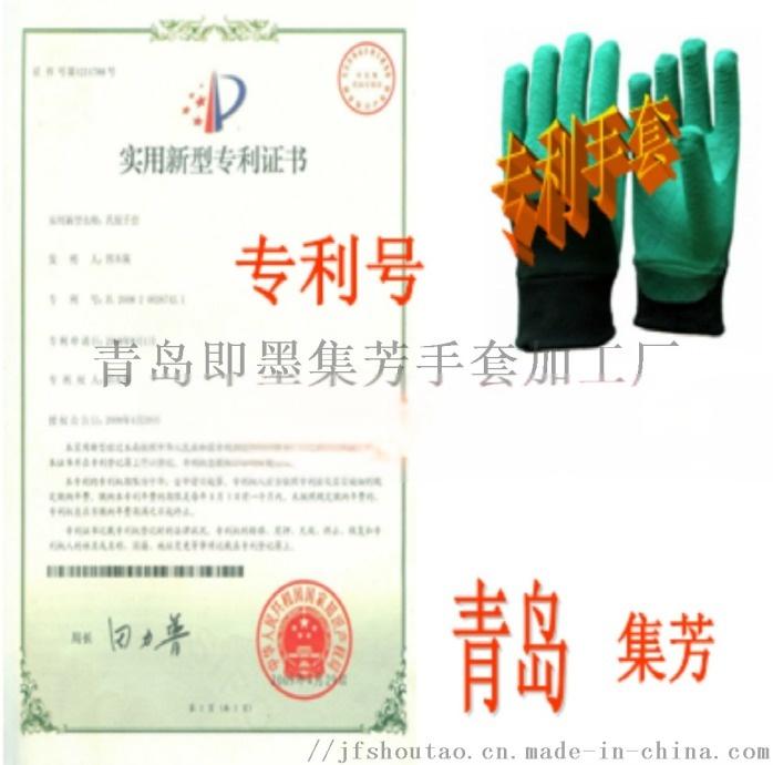 專利證書的趣圖189KB.jpg
