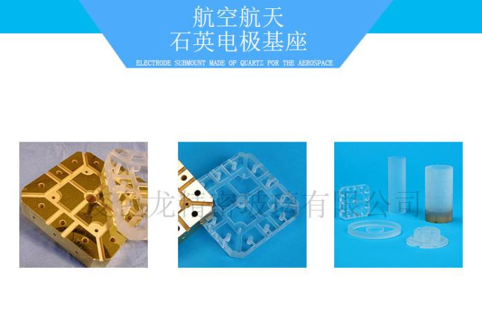 超精密石英陀螺儀|光學石英玻璃加工|光學石英定製|95401285