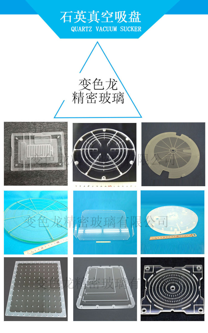 超精密石英陀螺儀|光學石英玻璃加工|光學石英定製|95401325