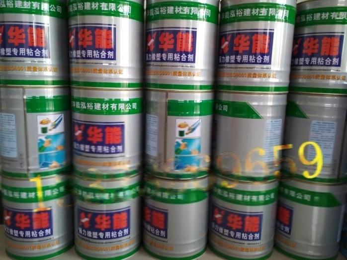 橡塑胶水保温材料施工专用胶水环保无异味胶水814114955