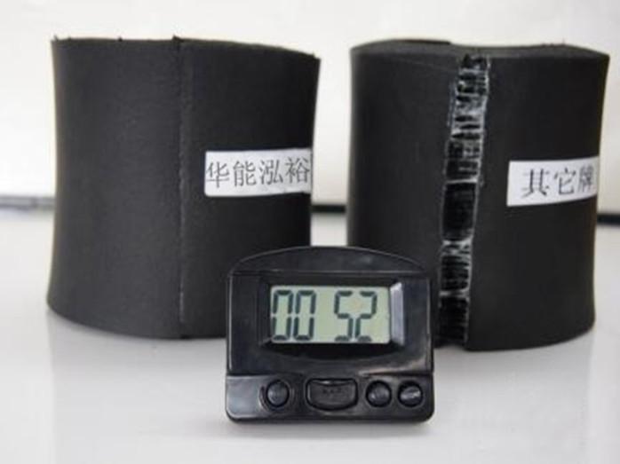 橡塑胶水保温材料施工专用胶水环保无异味胶水814114975