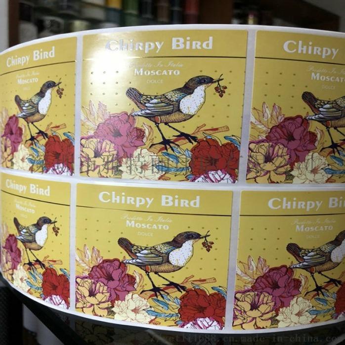 标签印刷贴纸 厂家生产不干胶 磨砂工艺807453312