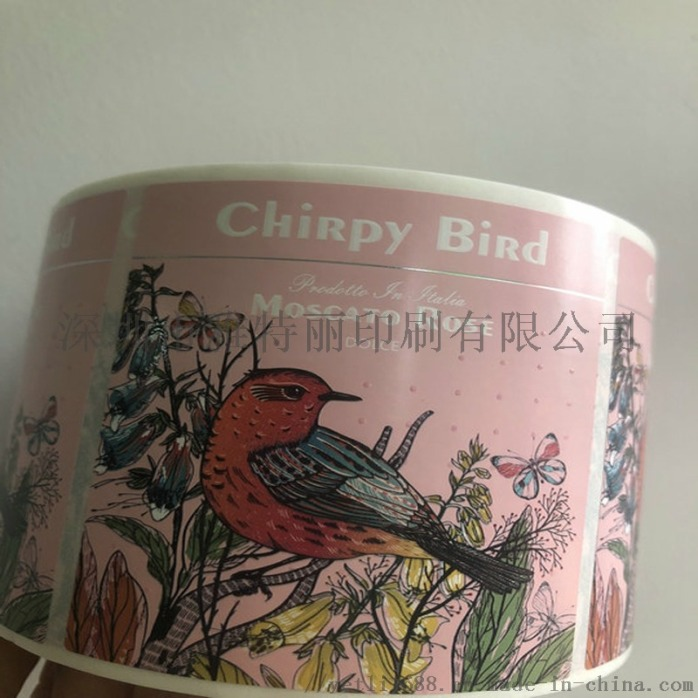 标签印刷贴纸 厂家生产不干胶 磨砂工艺807453272
