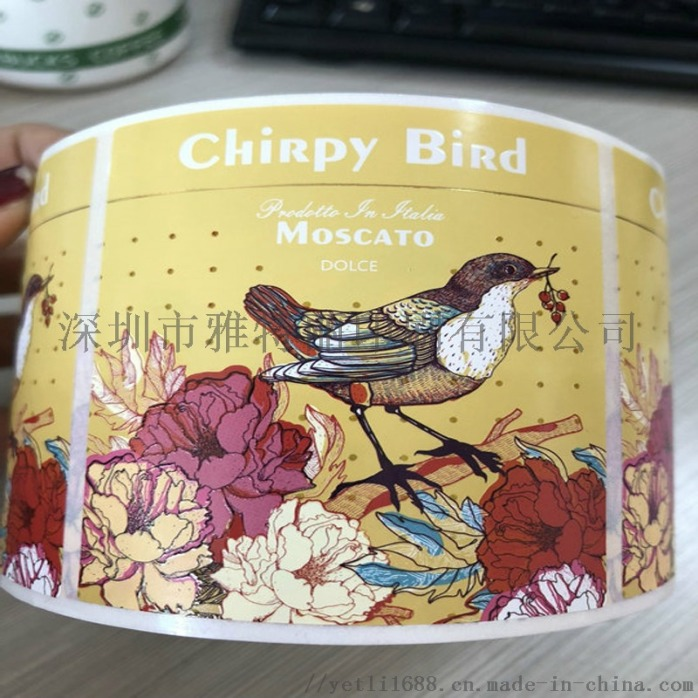 标签印刷贴纸 厂家生产不干胶 磨砂工艺807453292