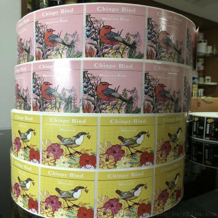 标签印刷贴纸 厂家生产不干胶 磨砂工艺807453282