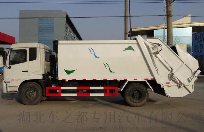 东风10方压缩式垃圾车报价——压缩式垃圾车配置95491045