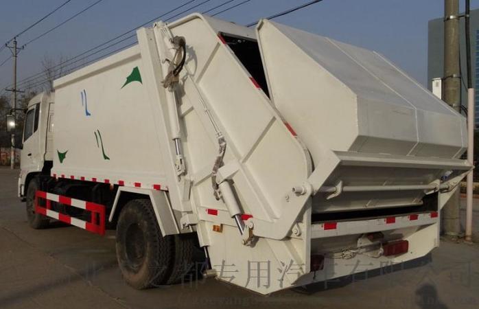 东风10方压缩式垃圾车报价——压缩式垃圾车配置95491135