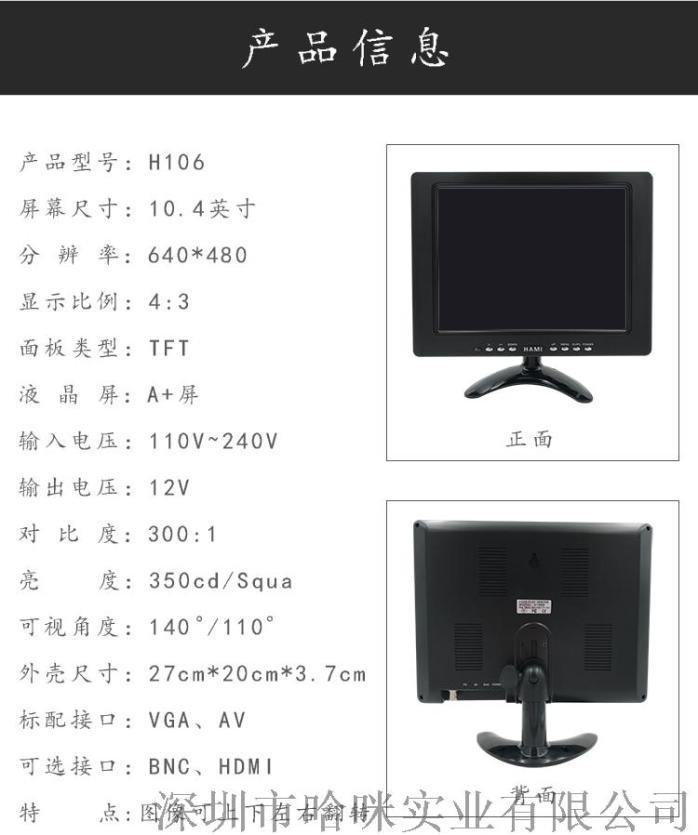 H106A_03.jpg