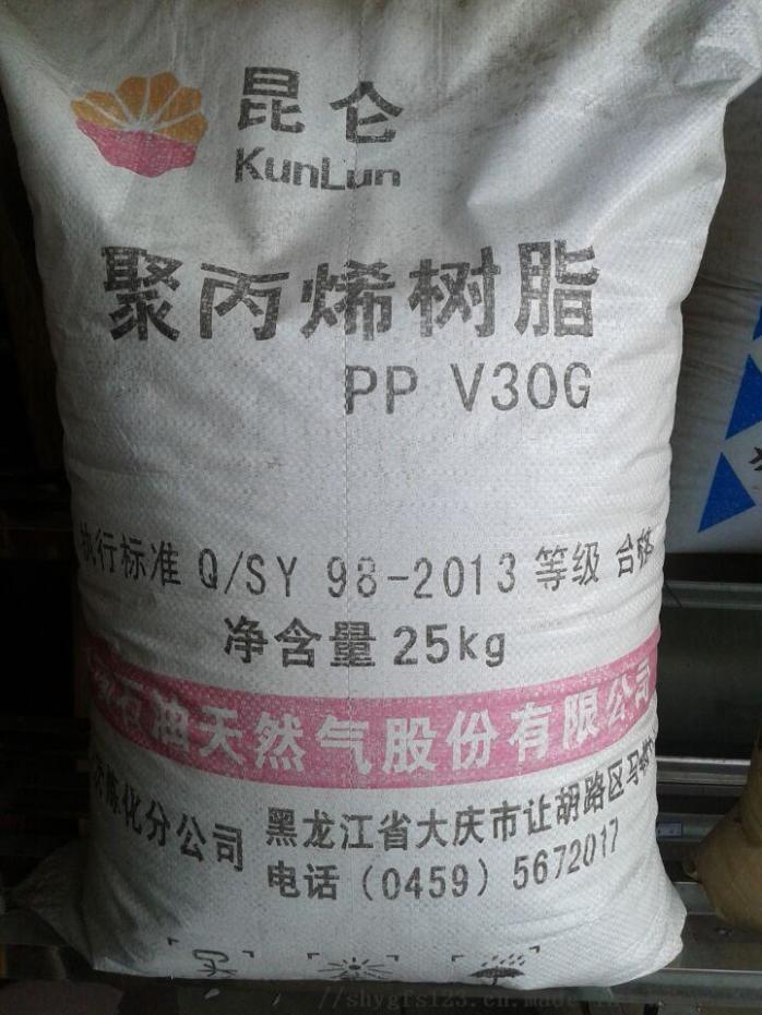 PP 中石油大庆 V30G.jpg