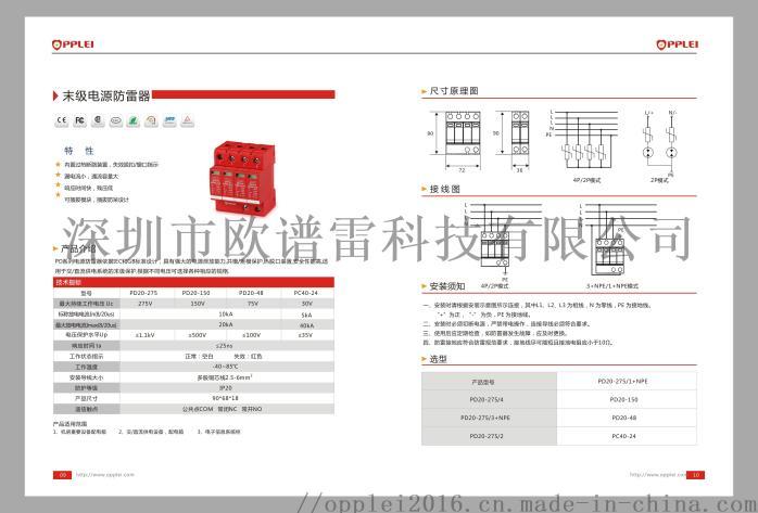 PC40-24V.jpg