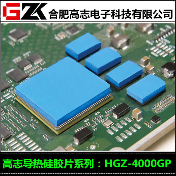 HGZ-4000-1.jpg