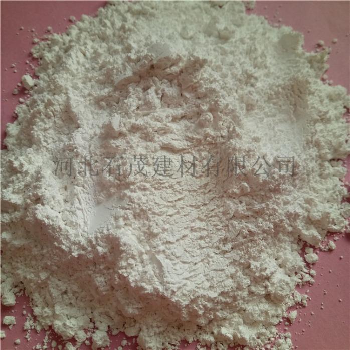 灰钙IMG20190124093727.jpg