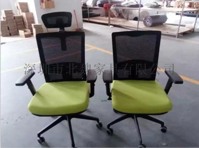 广东【现代办公椅*办公职员椅*办公椅子转椅】厂家95762295