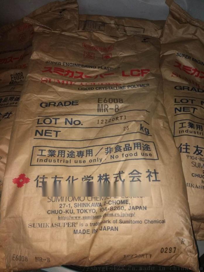 原包料LCP日本住友 E6008-B耐高温279度 可焊接LCP814548205