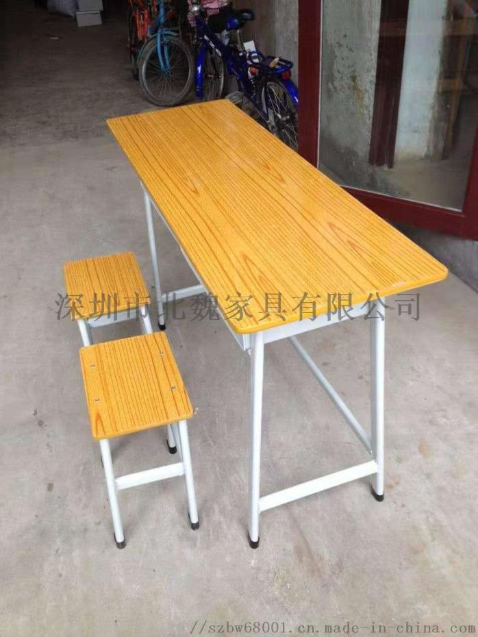 广东学生塑钢课桌椅厂家直销95757145