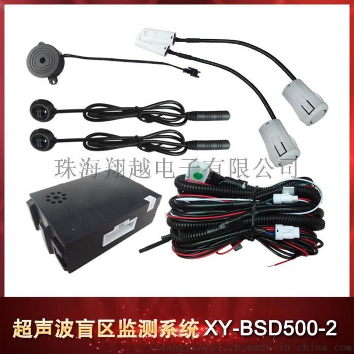 XY-BSD500-2-1.jpg