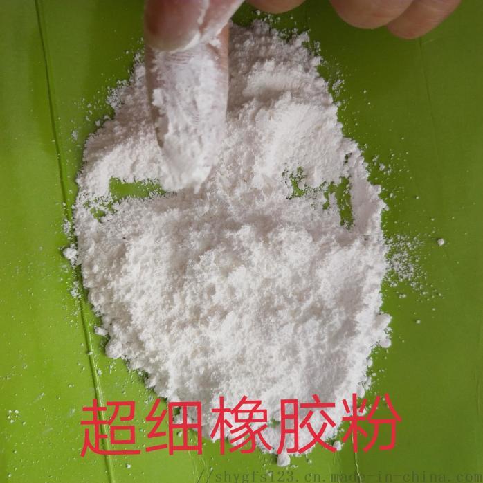 氯化橡膠粉 用於油漆 塗料 油墨及粘合劑的改性劑814835085