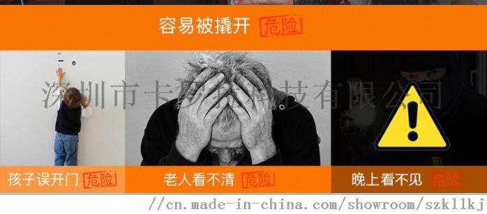 4.3(中文)_04.jpg
