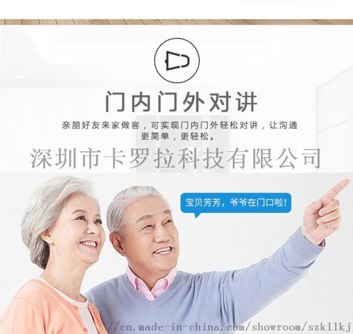 4.3(中文)_06.jpg