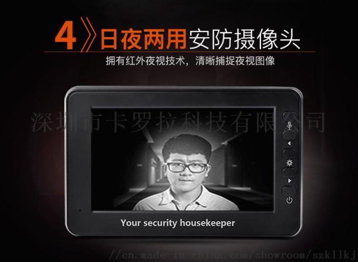 4.3(中文)_11.jpg