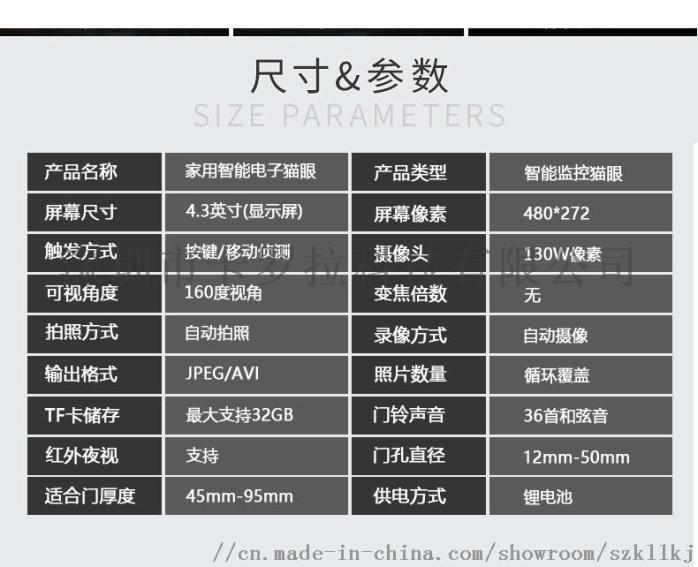 4.3(中文)_14.jpg